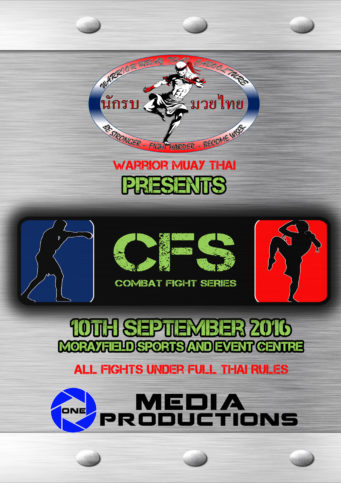 cfs-dvd-case-front-for-website
